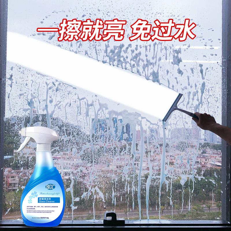 BCL玻璃清洁剂 汽车玻璃去水痕去手指印玻璃门去尘玻璃水喷雾剂