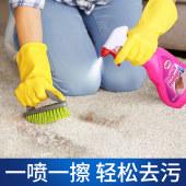 ONEFULL布艺沙发清洁剂免水洗墙布清洗神器地毯干洗剂强力去污剂