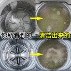 ONEFULL洗衣机槽清洁杀菌泡腾片家用清洗剂滚筒式消毒除污渍神器