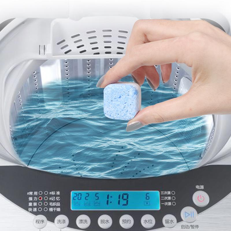 ONEFULL洗衣机槽清洁泡腾片家用清洗剂滚筒杀菌消毒除垢污渍神器