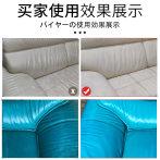 日本皮沙发清洁剂去污保养油皮革护理液洗真皮清洗神器家用擦皮具