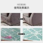 布艺沙发清洁剂免水洗布地毯清洗神器家用去污干洗墙布污渍免洗器