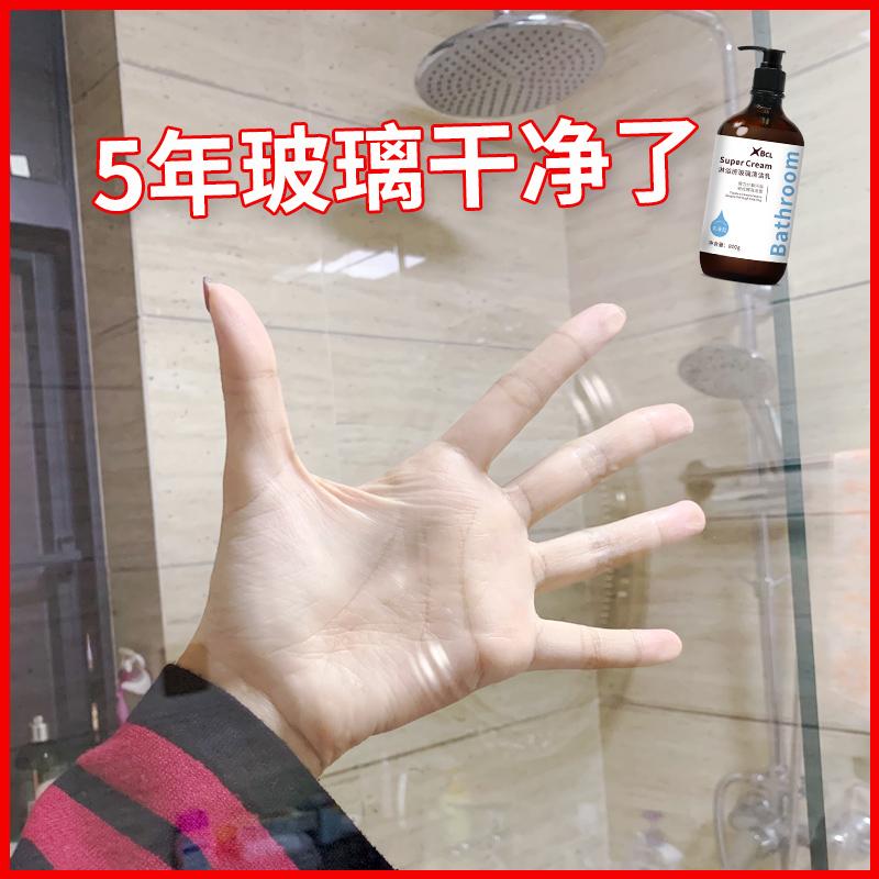 【99预售】强力除油剂+浴室清洁乳+地板清洁剂+洗衣机槽清洁剂