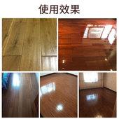 BCL木地板护理精油家用实木地板复合地板清洁打蜡抛光家具护理液