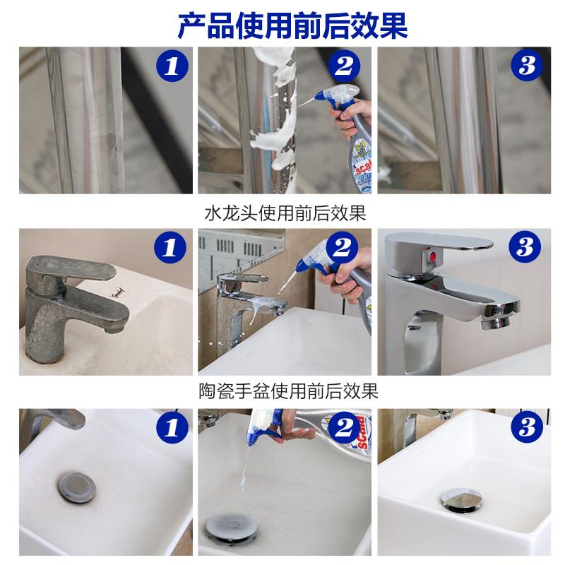 scala进口不绣钢陶瓷清洁剂 多功能去污杀菌 厨房油污清洗剂750ml