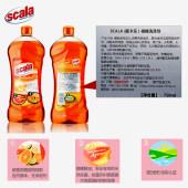 进口纯植物洗洁精750ml*5瓶家庭装洗水果剂蔬菜餐具洗涤剂洗碗剂