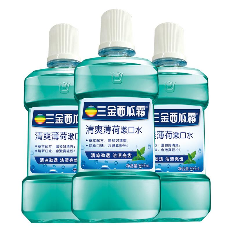 三金西瓜霜薄荷漱口水漱口液便携装除口臭去牙渍异味口气清新口气