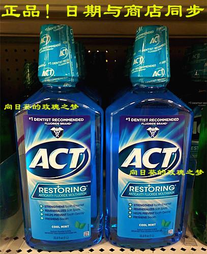1升原装 美国直邮 ACT 成人型 修复型含氟漱口水 冰蓝薄荷味