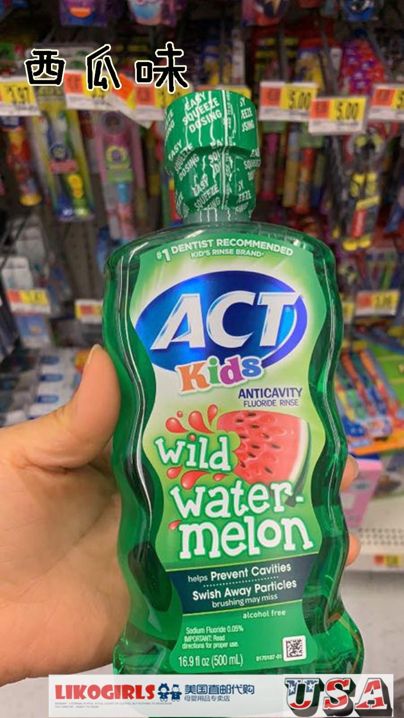 现 美国代购Act Kids含氟防蛀护牙浆果味儿童漱口水500ml