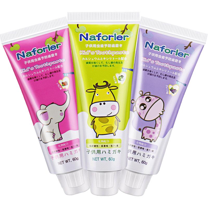 韩国进口儿童牙膏可吞咽含氟防蛀2-3-6-12岁换牙期宝宝牙膏套装