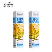 黑妹儿童牙膏小蜜瓜水果味防蛀固齿配方恒牙期6-12岁用2支装