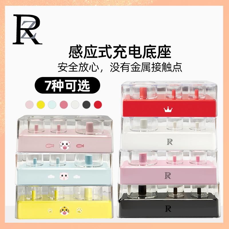 ZR电动牙刷原装充电器 透明无线感应式充电底座 充电线适配Z3 Z5