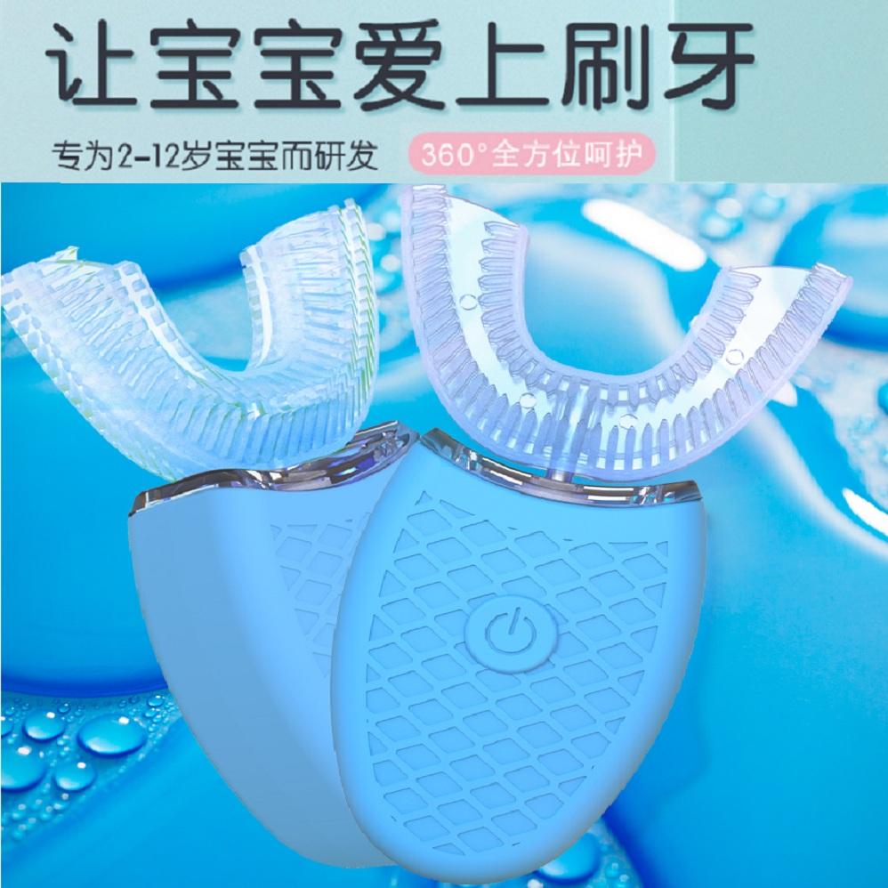 儿童牙刷U型形3-6-8-9-12-13-15岁口含式小学生男女小孩电动牙刷