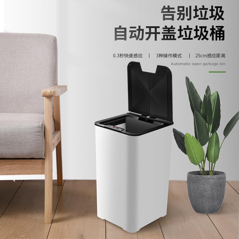 创意智能感应垃圾桶有盖自动家用厨房客厅厕所大号电动勒色桶带盖