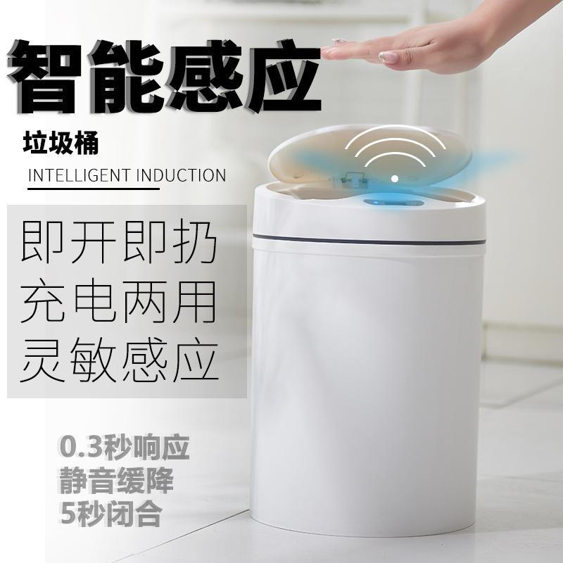 电动感应垃圾桶家用客厅卧室智能带盖垃圾筒卫生间创意压圈密封桶