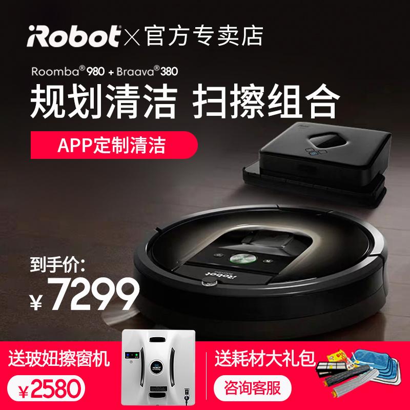 iRobot980扫地机器人全自动智能家用清洁一体机380拖地机器人
