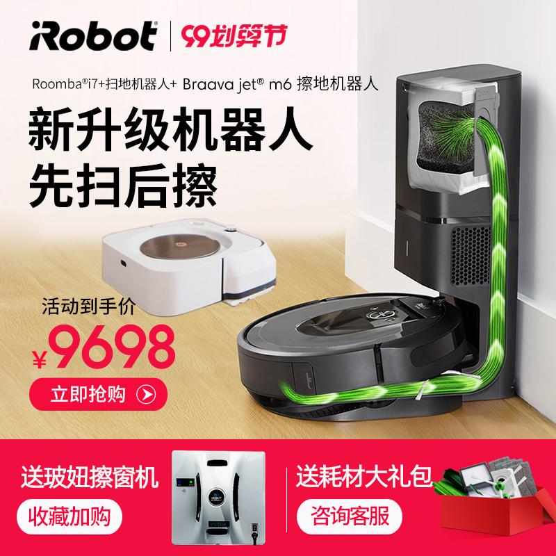 iRobot i7+扫地机器人家用智能规划打扫全自动一体机m6拖地机器人