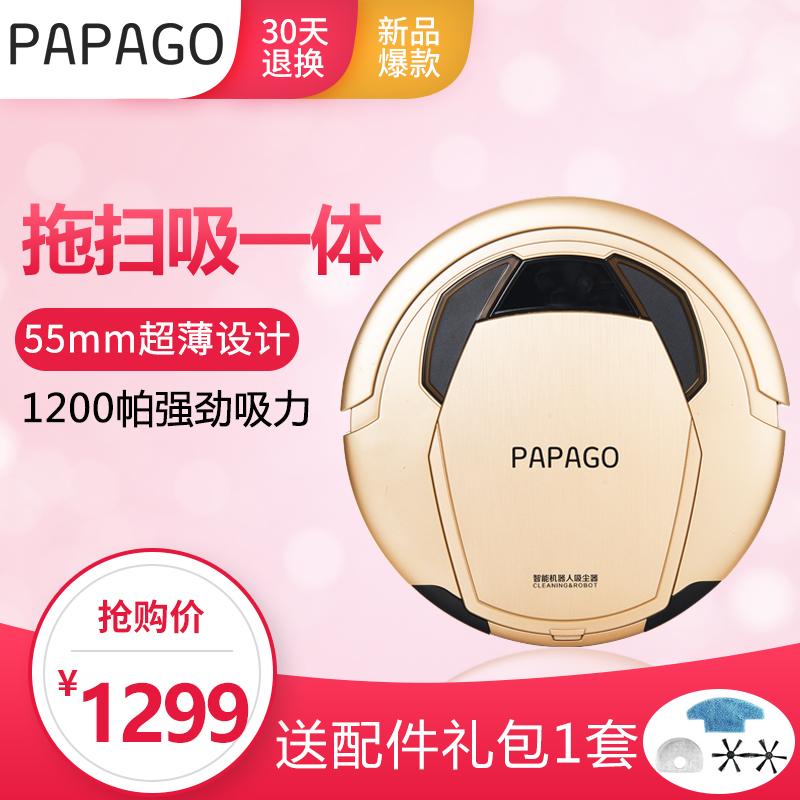 PapaGo扫地机器人M980家用超薄全自动智能吸尘器擦地拖地扫一体机