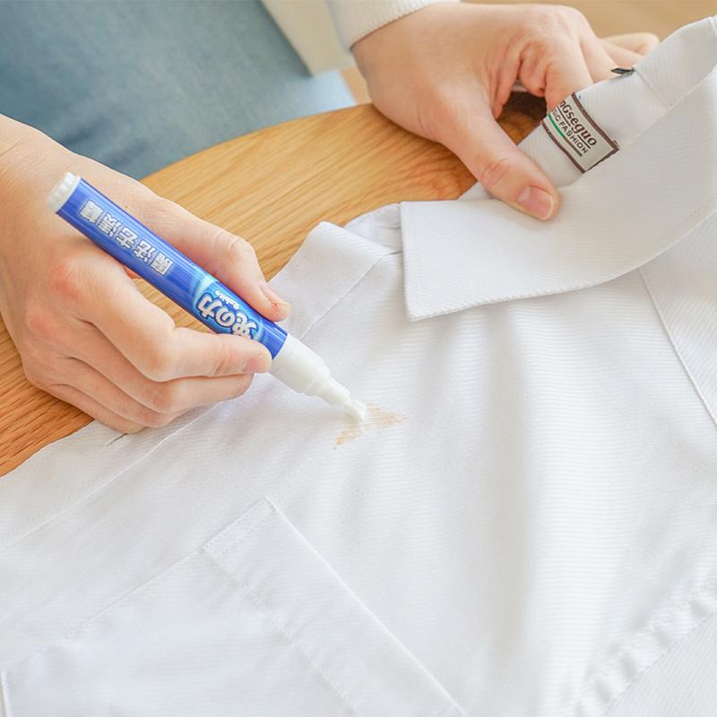 便携式去污笔羽绒服免洗白衣服衣物魔法棒去渍笔去油迹污渍笔神器