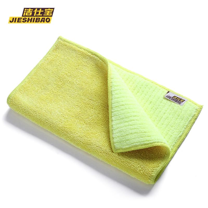 洁仕宝H-01平板拖把布细纤维毛巾拖把配布【三条装】