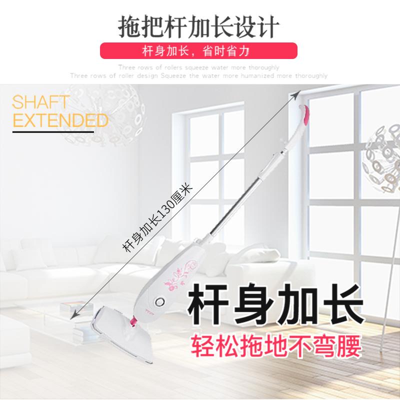 全新贝尔莱德蒸汽地拖高温除菌电动拖把家用拖地机多功能洗地机器