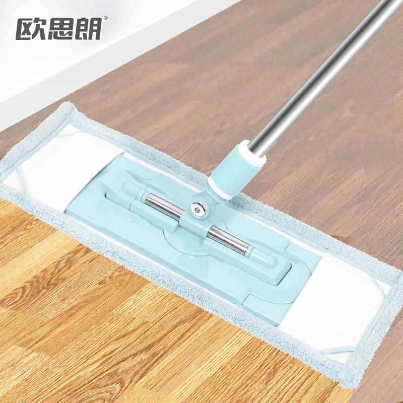 欧思朗平板拖把懒人家用板拖平拖瓷砖布套式地板干湿两用一拖净
