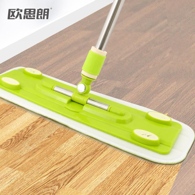 欧思朗平板拖把家用懒人拖布木地板瓷砖地一拖净加大加宽大号板拖