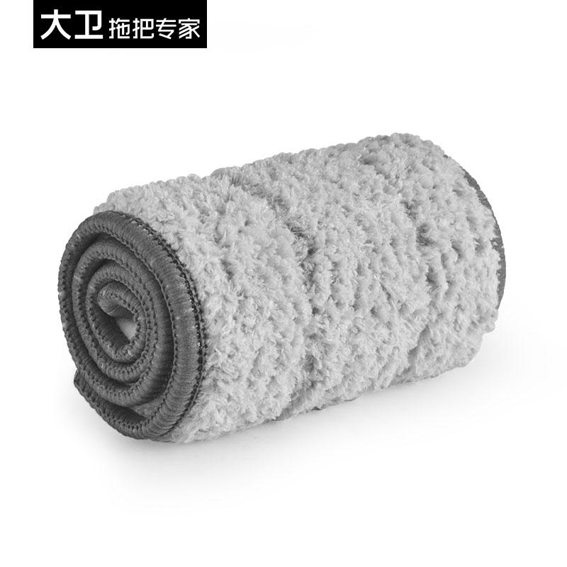 大卫拓朴平板拖把替换布适用P9 P1加厚细纤维拖布头