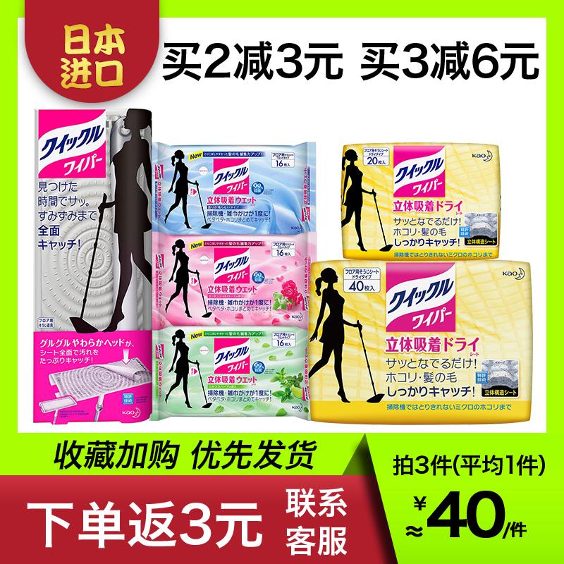 花王静电拖把家用懒人拖把免手洗日本一次性拖把纸干湿两用除尘纸