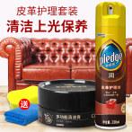 碧丽珠皮革护理剂皮沙发清洁剂上光清洗去污皮具护理液真皮保养油
