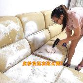 皮具护理液皮衣真皮清洗保养油去污洗皮包清理膏皮革皮沙发清洁剂