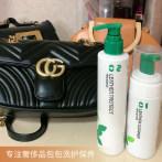 奢侈品包包清洗护理液神器皮具真皮衣皮革擦皮包清洁剂去污保养油