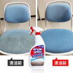 美国Simple Green布艺沙发清洁剂免水洗地毯清洗干洗床垫免洗神器