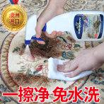 澳洲griffin洗地毯清洁剂神器 布艺沙发清洗剂免水洗墙布床垫干洗