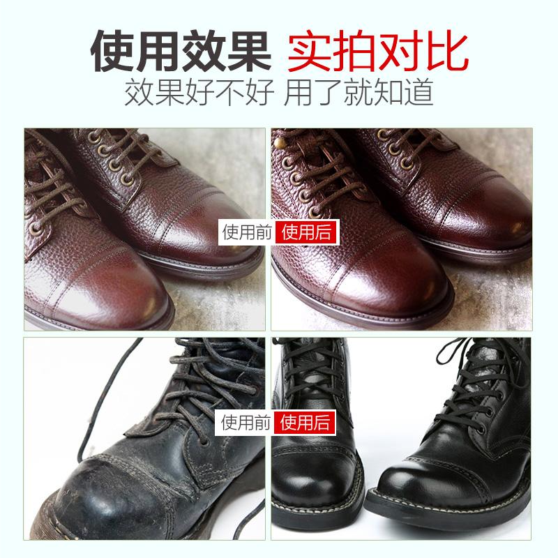皇宇鞋油皮衣护理剂真皮保养油皮黑色鞋油无色棕色擦的鞋盒装家用