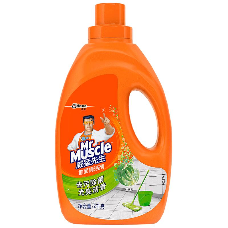 威猛先生洗瓷砖地板清洁剂地面地砖清洁神器除菌家用木地板拖地液