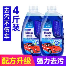 汽车洗车液水蜡泡沫白车清洗剂强力专用去污镀膜上光蜡水黑车套装