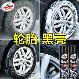 龟牌汽车轮胎光亮剂蜡釉宝上光防老化泡沫清洗清洁去污持久型防水