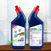 厕所清洁剂强力去污马桶清洗剂除垢洁厕剂卫生间清香型去污剂家用