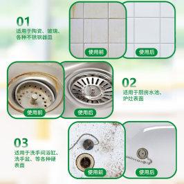 香港AXE斧头牌柠檬去污粉500g*4 家用强力除垢魔力清洁厨房卫生间