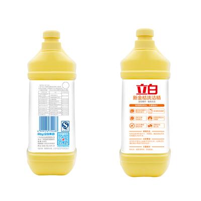 立白新金桔洗洁精大桶加量瓶装金桔精华轻松去油厨房家用洗碗精
