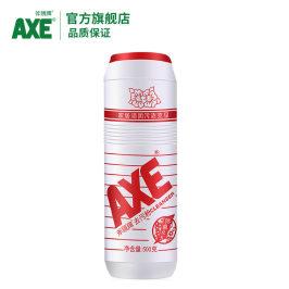 香港AXE斧头牌鲜花去污粉500g 家用强力除垢魔力清洁厨房卫生间