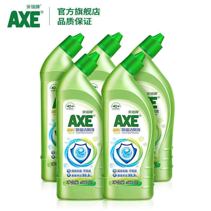 AXE斧头牌家用洁厕灵 清香型卫生间马桶清洁剂强力洗净厕所除垢液
