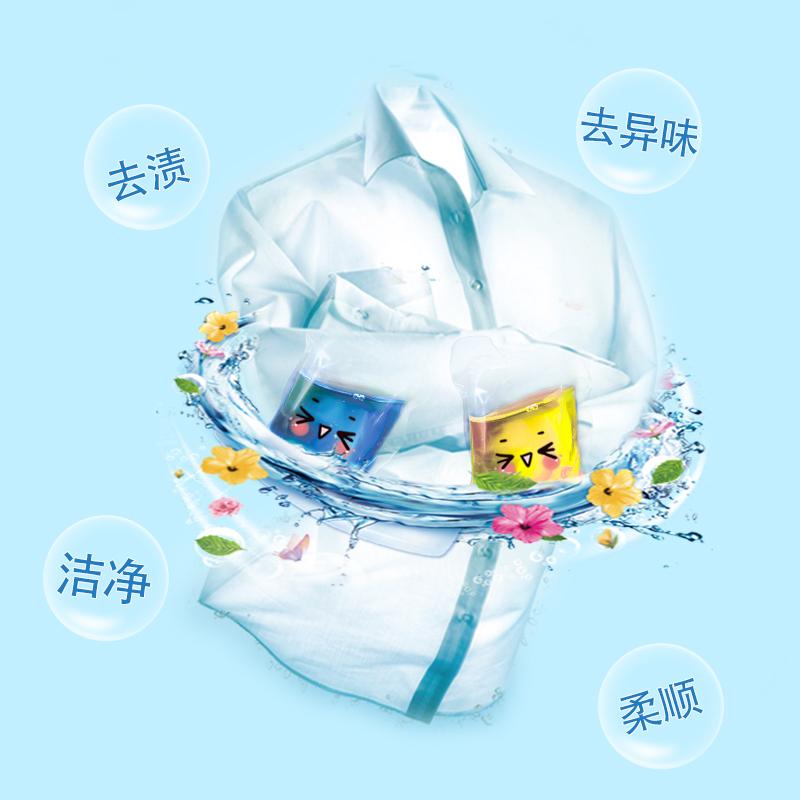 洗衣凝珠网红留香珠香水型洗衣珠多效洗衣液粉衣物柔顺家用清洁品