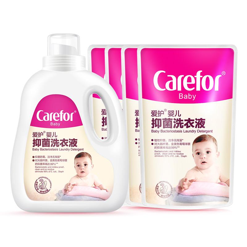 爱护婴儿洗衣液婴幼儿新生宝宝专用儿童洗衣液大人通用抑菌去渍
