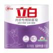 立白洗衣皂肥皂内衣皂女士内裤专用杀菌透明皂家用整箱家庭实惠装