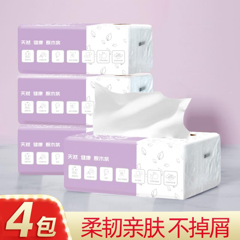 4包原木家用抽纸餐巾纸实惠装卫生纸面巾纸整箱纸抽天天和美