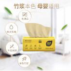 植护本色抽纸面巾纸巾餐巾纸抽卫生纸家用实惠装整箱批发竹浆面纸