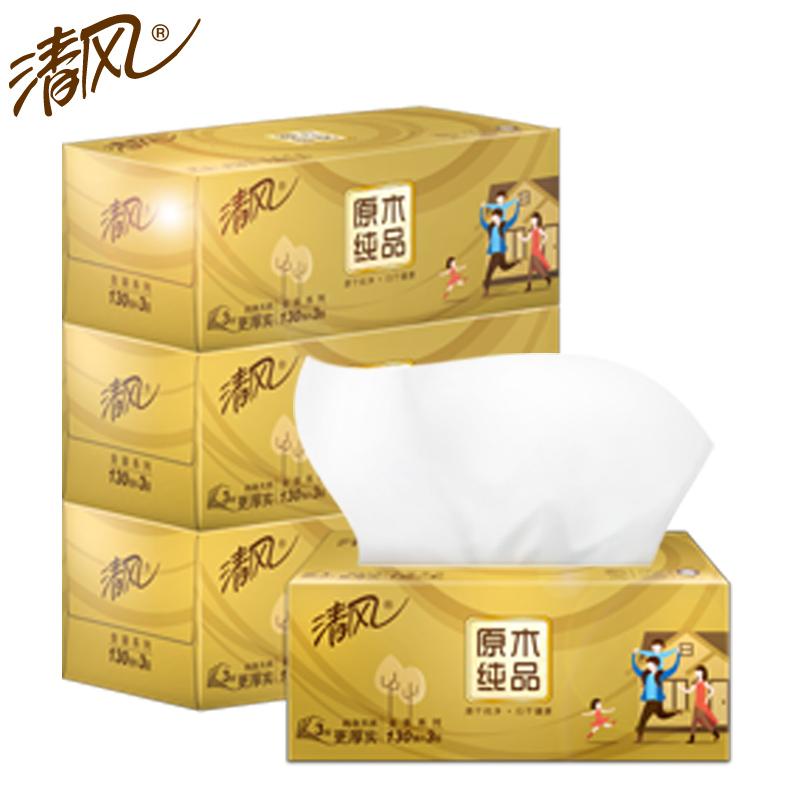 清风原木金装抽纸3层加厚130抽36盒装面纸巾餐厅卫生纸旗舰店官网