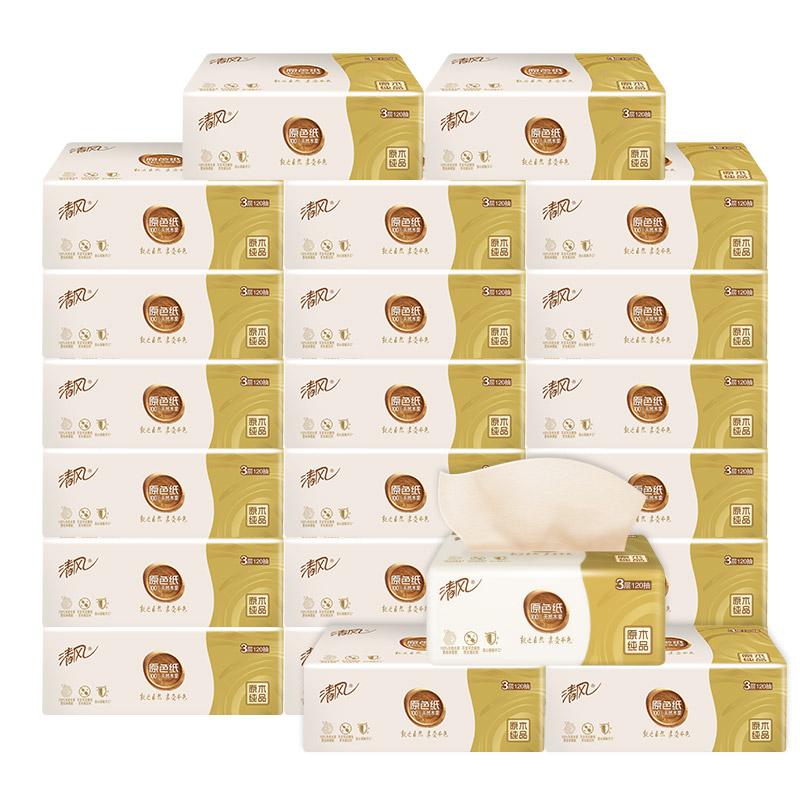 清风原色抽纸3层120抽24包亲肤卫生餐巾纸母婴幼儿适用旗舰店官网